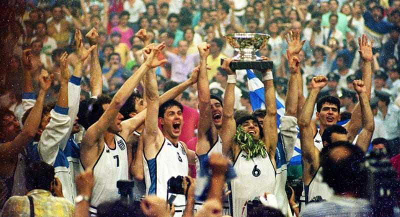 Σαν σήμερα η σημαντικότερη στιγμή του ελληνικού μπάσκετ