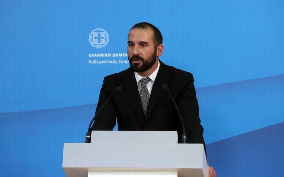 Την οριστική άρση των caital controls εξήγκηλε ο Δ. Τζανακόπουλος
