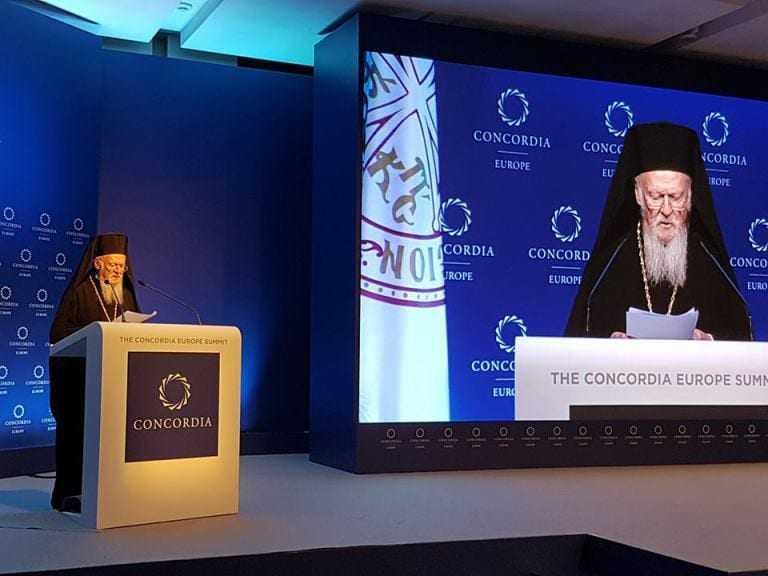 Η Σύνοδος των Ηγετών: Concordia Europe Summit