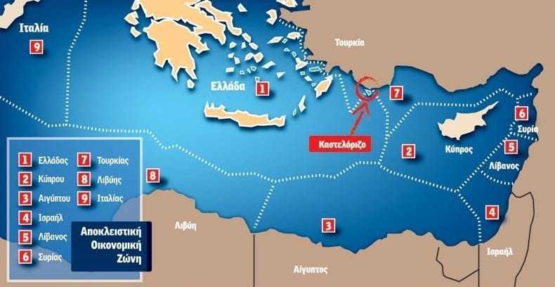 H Κύπρος προχωρά σε μονομερή οριοθέτηση της ΑΟΖ!