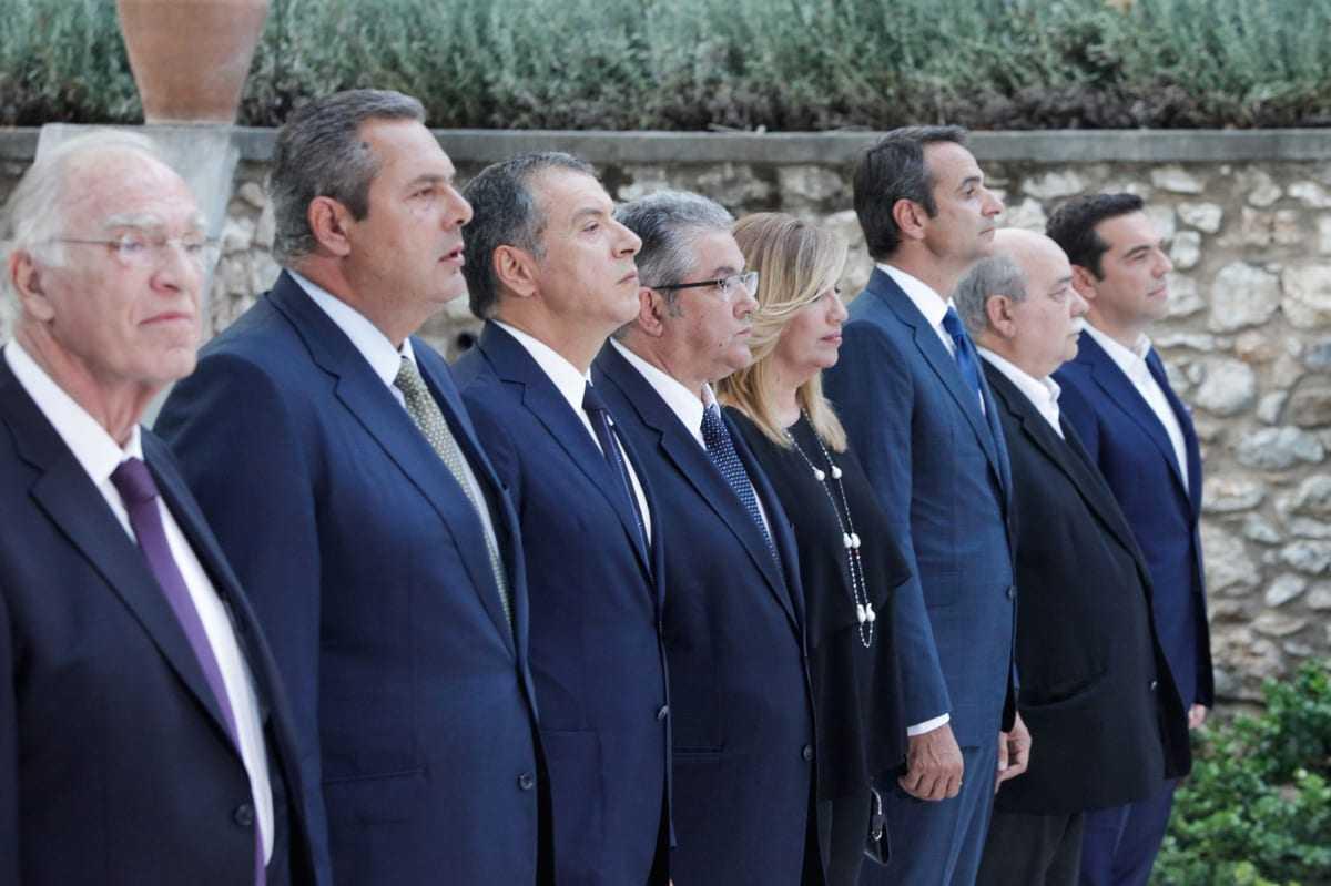H εκδήλωση για την Αποκατάσταση της Δημοκρατίας στο Προεδρικό Μέγαρο