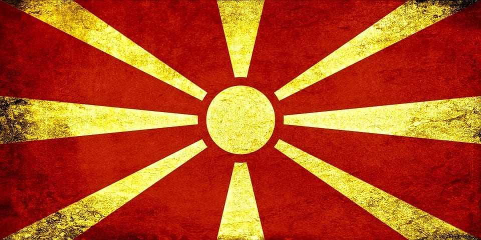 Κάθε ελληνική επιχείρηση που θέλει να χρησιμοποιεί το όνομα Μακεδονία πρέπει να πληρώσει 2000 ευρώ