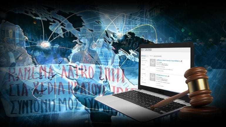 Ηλεκτρονικοί πλειστηριασμοί: Μετά την Ισπανία… έρχεται η σειρά της Ελλάδας