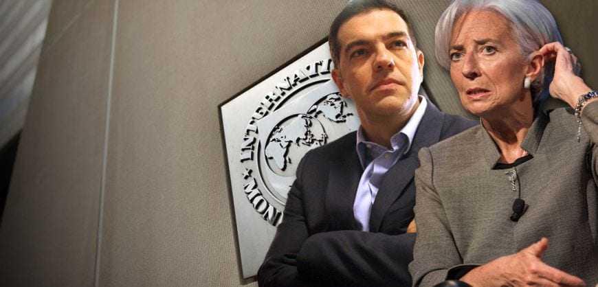ΔΝΤ: μη βιώσιμο το ελληνικό χρέος σε όλα τα σενάριά του Τάμειου