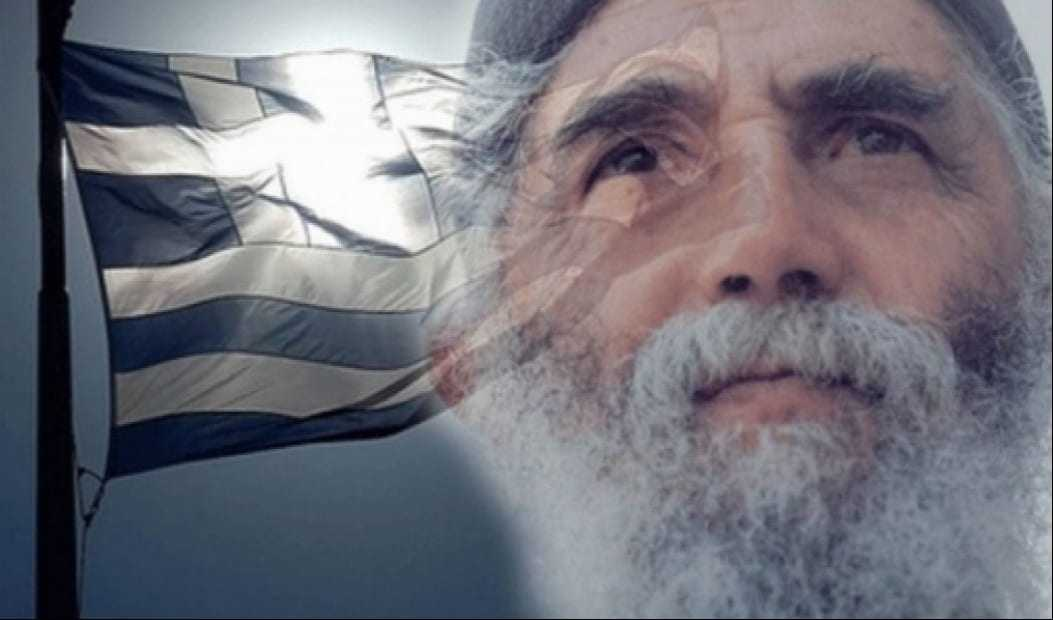 12 Ιουλίου 1994 : Η μέρα που ο Γέροντας Παΐσιος πέρασε στην αιωνιότητα