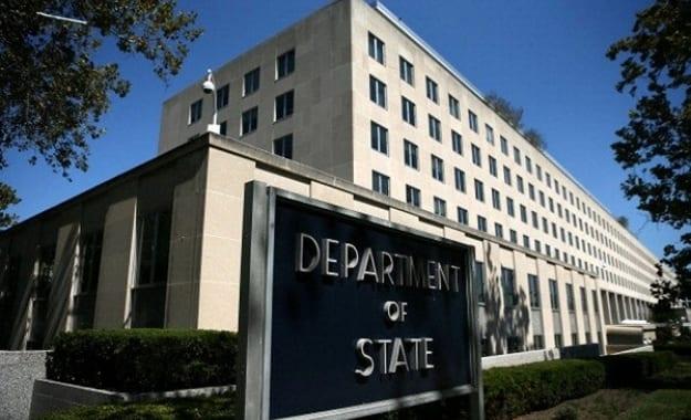 State Depatment: Η Τρομοκρατία στα Βαλκάνια-Η θέση της Ελλάδας