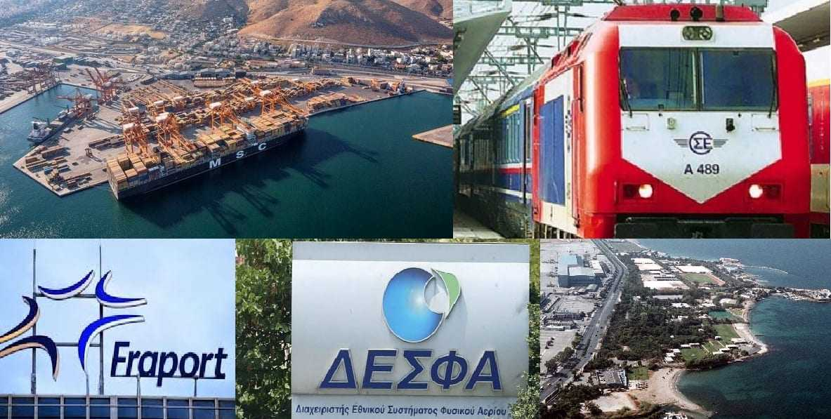 ΤΑΙΠΕΔ: 6 δισ. ευρώ έως το 2018 από το πρόγραμμα αποκρατικοποιήσεων