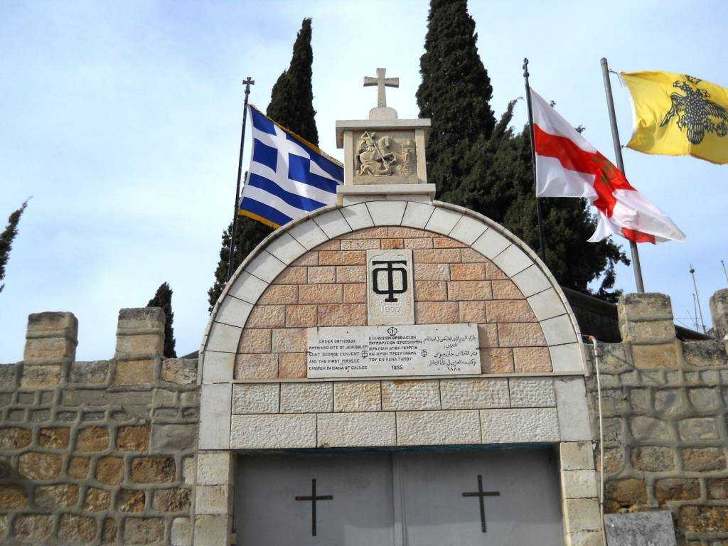 Private fund got «legal» possession of Greek Orthodox Patriarchate's assets in the Old Town of Jerusalem