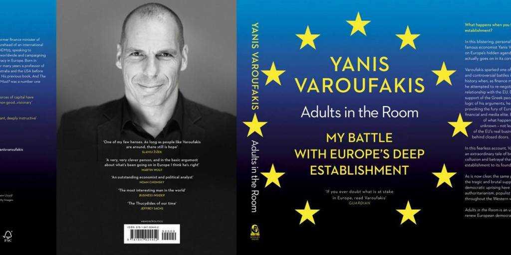 Ενήλικες στο Δωμάτιο: Η σημασία του βιβλίου του Γιάνη Βαρουφάκη