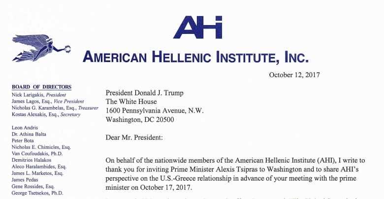 AHI's letter to President Trump prior to the meeting with the Greek PM