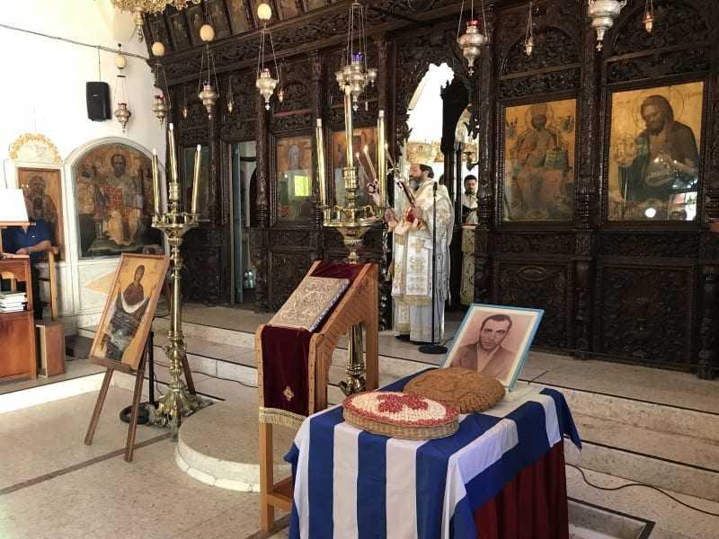 Στην Μνήμη του Κύπριου Αγωνιστή Σπύρου Χατζηγιακουμή