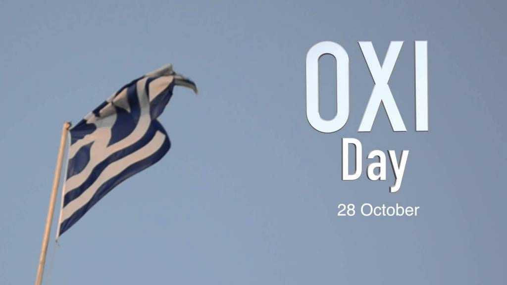 The PanHellenic Scholarship Foundation on the celebration of the OXI Day