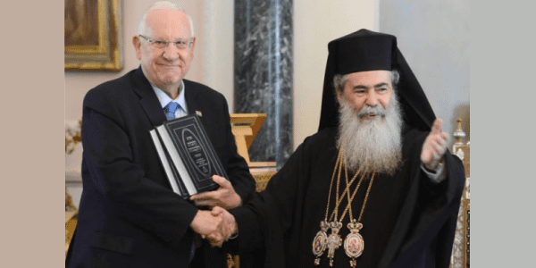 The Patriarch of Jerusalem met with the President of Israel on the aftermath of the Church Property sale