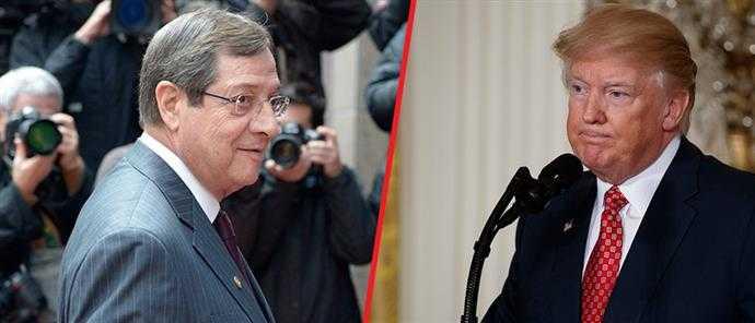 Έκθεση Τραμπ για το Κυπριακό: Υπέρ τη Διζωνικής Ομοσπονδίας οι ΗΠΑ