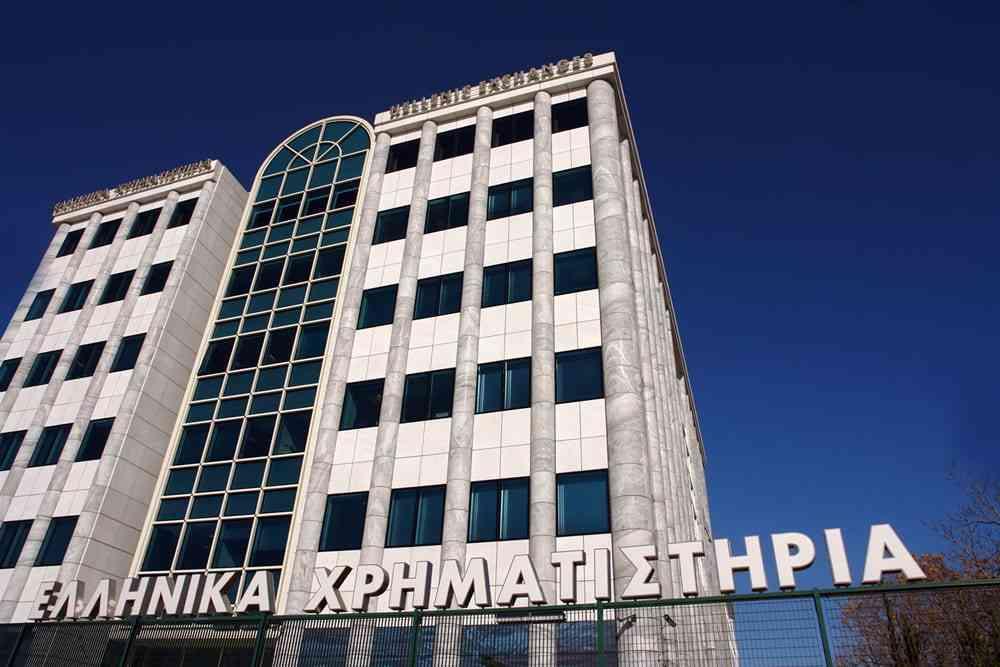 Handelsblatt: Oι επενδυτές επιβραβεύουν τη δημοσιονομική εξυγίανση της κυβέρνησης του Αλέξη Τσίπρα
