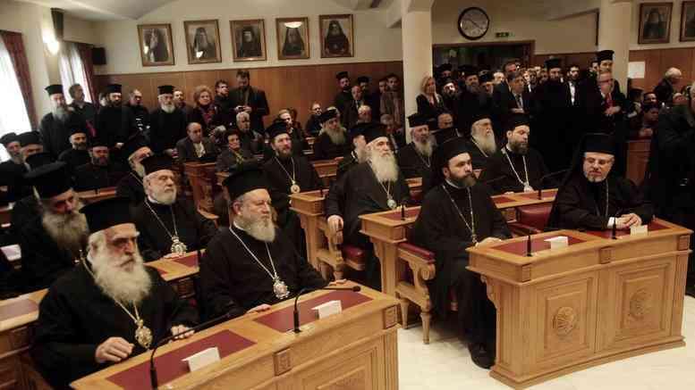 Ελλαδική Εκκλησία (ΔΙΣ): Kάθε έκφραση υπερασπίσεως των δικαίων της Μακεδονίας μας είναι επαινετή!