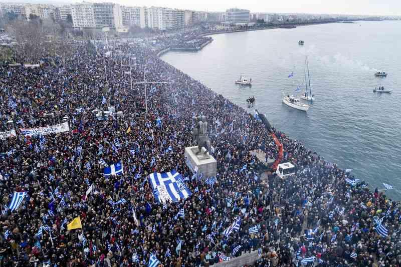 Σήμερα στις 19:00 το νέο συλλαλητήριο για τη Μακεδονία στη Θεσσαλονίκη