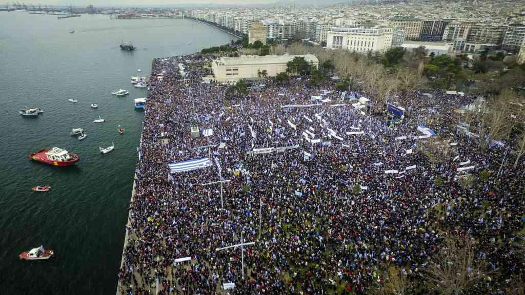 Θεσσαλονίκη: Νέο συλλαλητήριο για τη Μακεδονία την Κυριακή