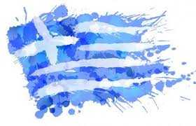 Ο γεωγραφικός διαμελισμός της Ελλάδος έχει ξεκινήσει