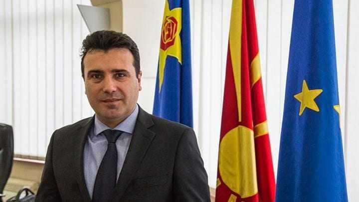 Συμφωνία με την Ελλάδα ως τον Ιούλιο,για το όνομα,βλέπει ο Ζόραν Ζάεφ