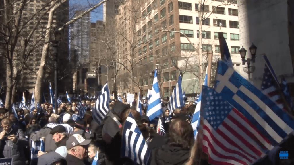 Μέγα Πάθος αλλά με πολύ μικρό πλήθος…Η Συγκέντρωση διαμαρτυρίας στην Έδρα του ΟΗΕ στην Νέα Υόρκη!