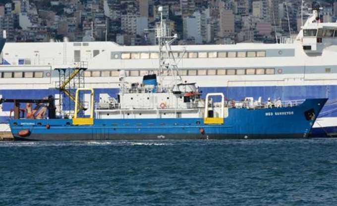 Στο κυπριακό οικόπεδο 10 έφτασε το «Med Surveyor» της ExxonMobil