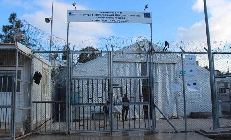 Στη Μυτιλήνη αντιπροσωπεία του Ευρωπαϊκού Κοινοβουλίου για τους πρόσφυγες