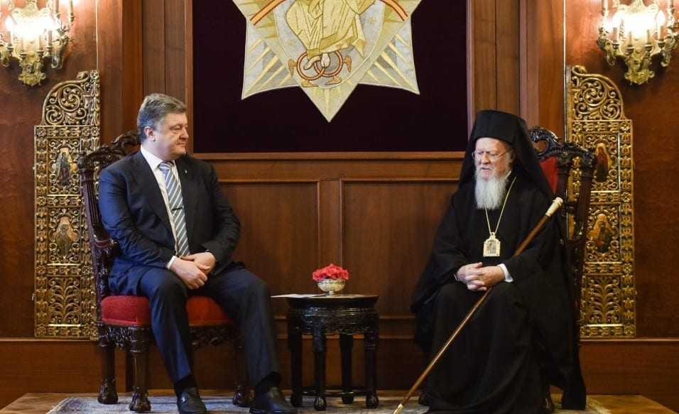 Το Οικουμενικό Πατριαρχείο για το αίτημα εκχωρήσεως Αυτοκεφαλίας στην Ουκρανία
