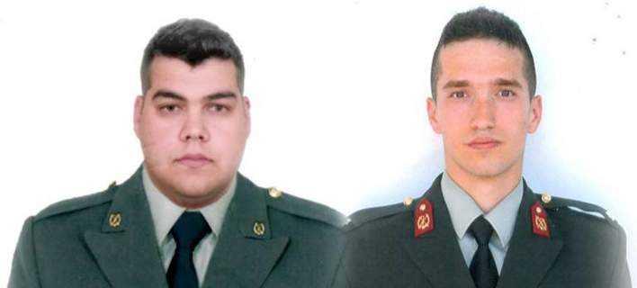 Αντιμέτωποι με διετή φυλάκιση οι δύο Έλληνες στρατιωτικοί