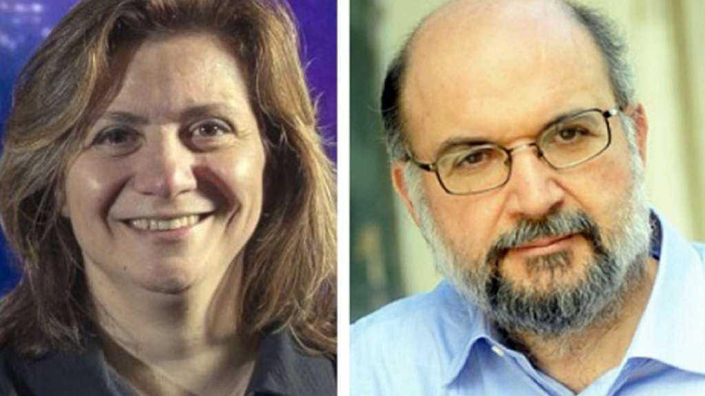 Οι Έλληνες επιστήμονες που έγιναν νέα μέλη της Εθνικής Ακαδημίας Επιστημών των ΗΠΑ