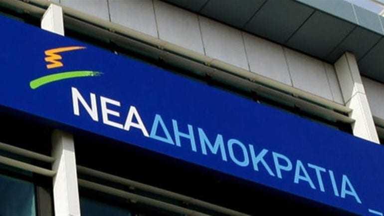 ΝΔ για απόφαση του Eurogroup: Η χθεσινή συμφωνία για το χρέος θα μπορούσε να επιτευχθεί ήδη από το 2014
