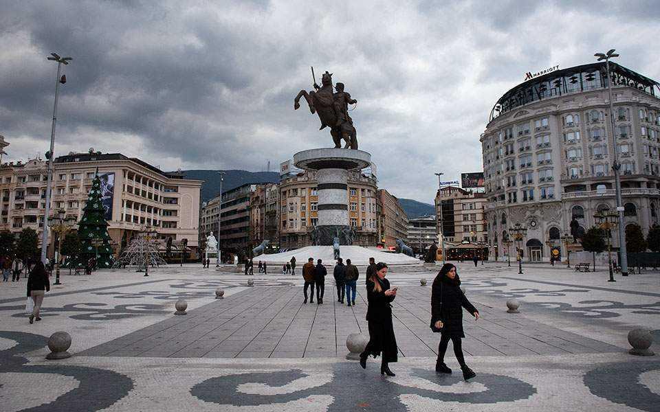 Να πως αποδεικνύεται ότι η ψευδώνυμη «Σλαβική-Μακεδονικήγλώσσα» των Σκοπίων είναι απολύτως πλαστή