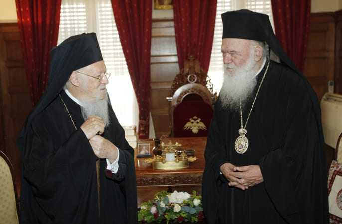 Συνάντηση Οικουμενικού Πατριάρχη Βαρθολομαίου με τον Αρχιεπίσκοπο Ιερώνυμο