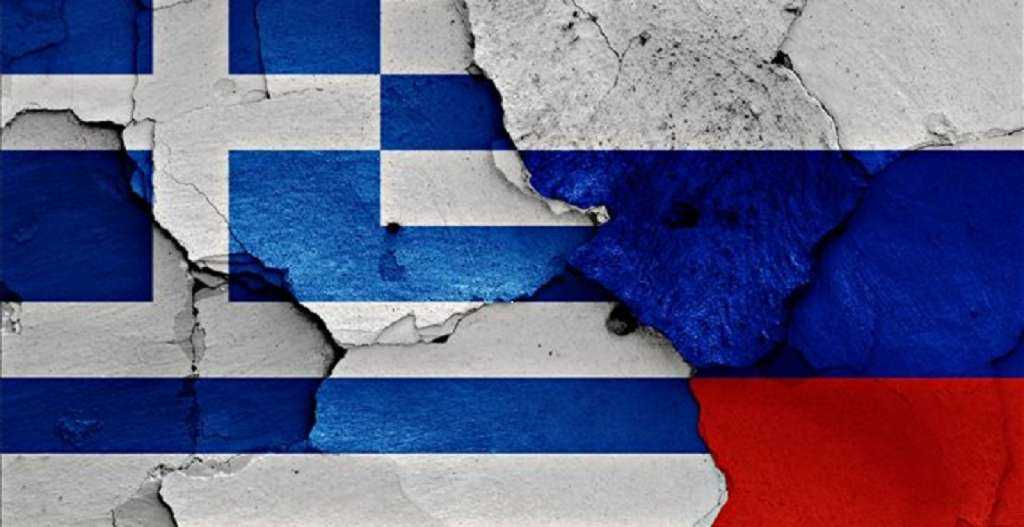 Όλη η αλήθεια για την Ελληνορωσική κρίση