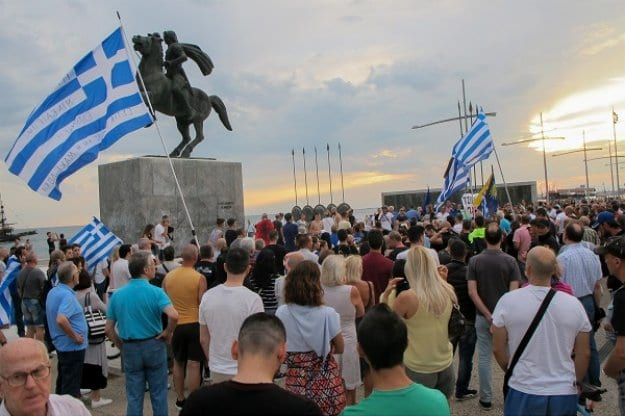 FT: Στην Αλεξανδρούπολη έγινε η παρέμβαση των Ρώσων κατά της συμφωνίας των Πρεσπών