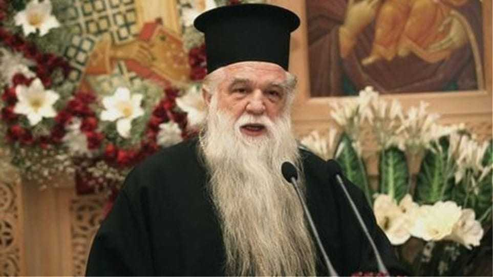 Επανέρχεται ο Αμβρόσιος και απαντά στο «σκάσε πιά!» – Αιχμές για τον Αρχιεπίσκοπο