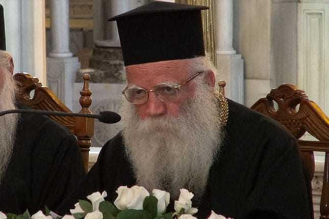 Μητροπολίτης Κυθήρων προς Βαρθολομαίο : Διαιρείς και Σχίζεις την Ορθόδοξη Εκκλησία