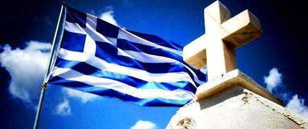 Απίστευτο και όμως Ελληνικό : MKO ζητά απομάκρυνση του σταυρού από τη Λέσβο γιατί ενοχλεί τους αλλόθρησκους