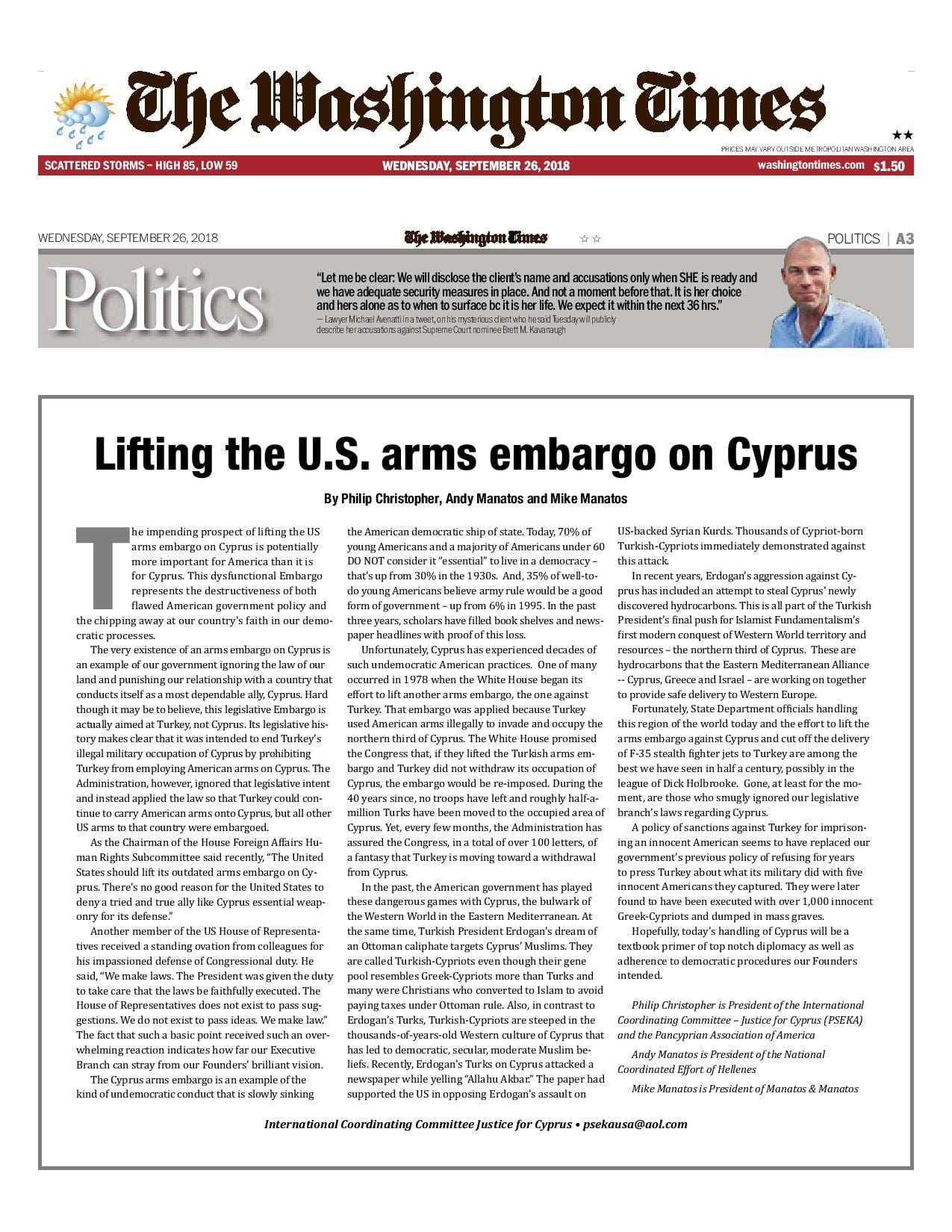 The Washington Times : Lifting the US arms embargo on Cyprus