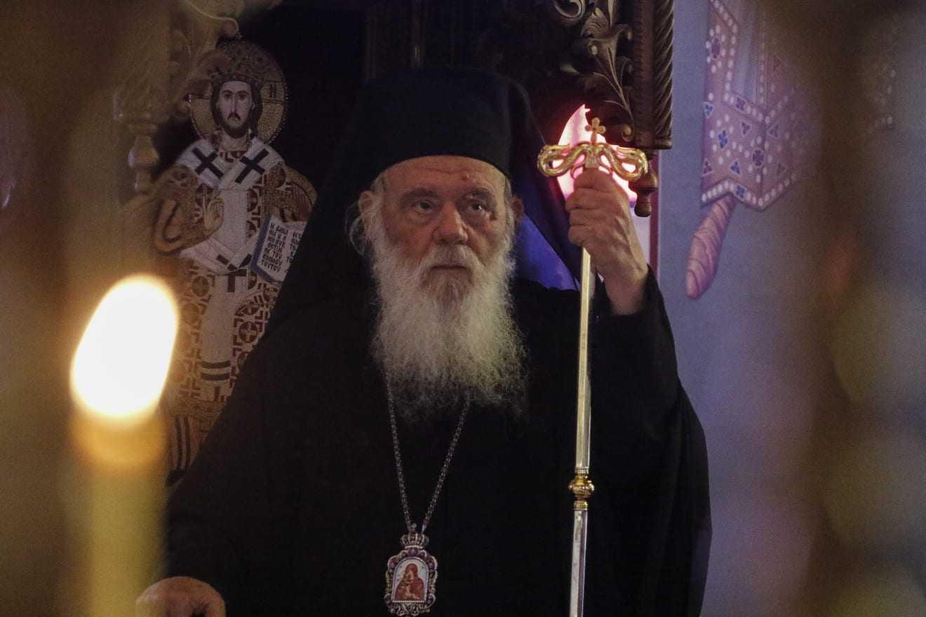 Αρχ. Ιερώνυμος προς Κυβέρνηση :  Σας παρακαλώ ανοίξτε τους Ιερούς Ναούς