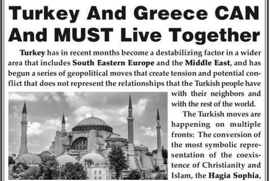 Δυναμική πρωτοβουλία πέντε Ελληνοαμερικανών στους New York Times